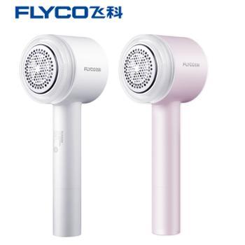 飞科(FLYCO)毛球修剪器充电式去球神器新品升级FR525X