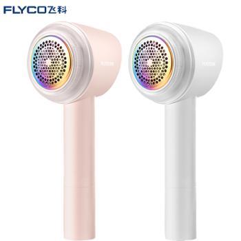 飞科(FLYCO)毛球修剪器充电式毛球器FR525X