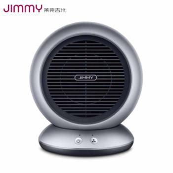 莱克吉米/JIMMY智能冷暖器低高档取暖器NF101