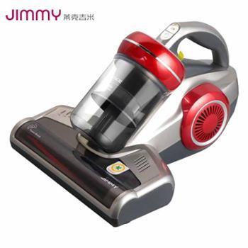 莱克吉米/JIMMY除螨仪紫外线大吸力杀菌除螨除菌机B60X