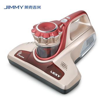 吉米/Jimmy紫外线杀菌除螨仪吸尘器VC-B502-3