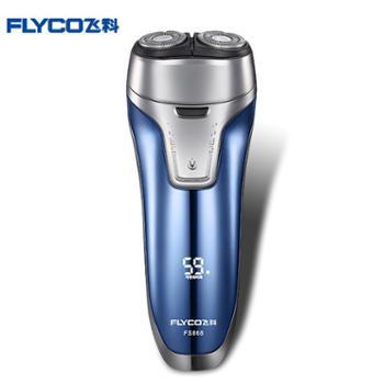 飞科/Flyco一小时快充LED智能液晶显示剃须刀FS868
