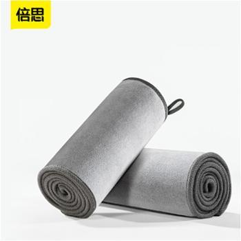 倍思(Baseus)洗车毛巾擦车布40*40加厚两条装灰