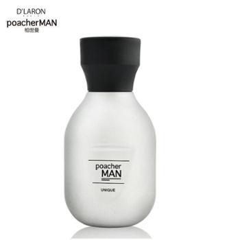 柏世曼unique70ml法国进口香精男士淡香水香氛