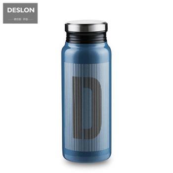 德世朗(DESLON)600ml奥氏体型不锈钢运动杯DLZB-600