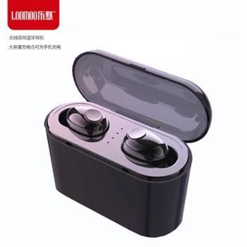乐默LOOMOO T8对耳蓝牙耳机 充电仓可做电源 A级聚合物