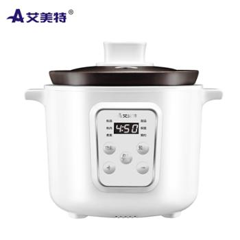 艾美特紫砂陶瓷电炖锅电炖盅2L容量CD2001