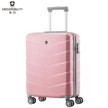 瑞动SWISSMOBILITY20寸ABS+PC轻便旅行箱行李箱拉杆箱
