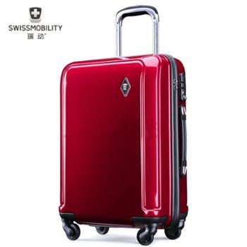 瑞动(SWISSMOBILITY)28寸大容量纯PC拉杆箱旅行箱