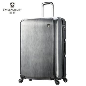 瑞动(SWISSMOBILITY)28寸大容量纯PC拉杆箱
