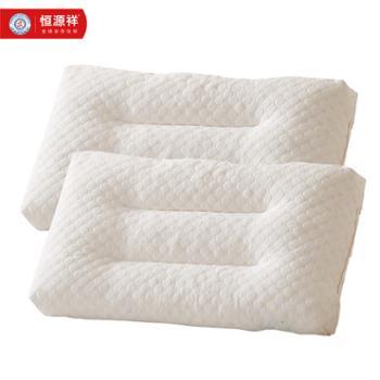 恒源祥/HYX 家纺 乳胶颗粒枕 对枕(2只) 1500g/只