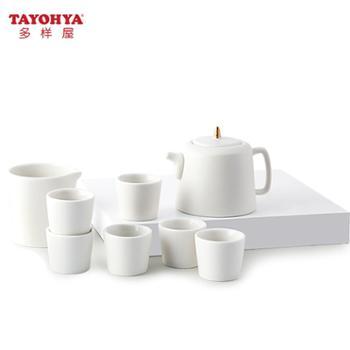 多样屋(TAYOHYA)高温白瓷尚品功夫茶具组