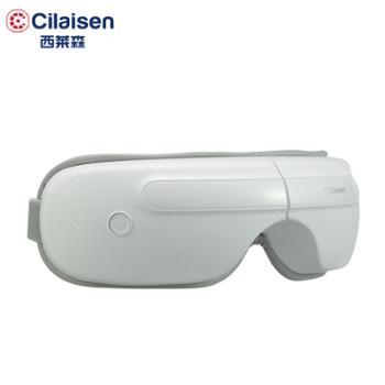 西莱森(Cilaisen)  可折叠 音乐热敷眼罩 眼部按摩仪 CP-E1