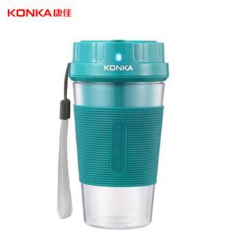康佳(KONKA) 无线便携 榨汁杯 果汁杯