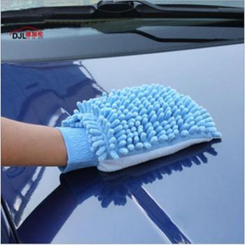 迪加伦洗车手套雪尼尔手套擦车手套雪尼尔擦车巾擦车毛巾单面