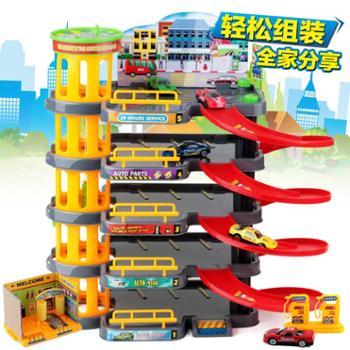 育儿宝新款热卖儿童停车场玩具多层轨道车模型男孩合金汽车玩具套装