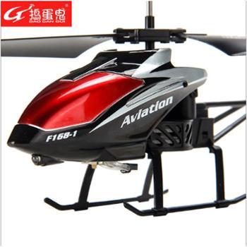 捣蛋鬼儿童玩具飞机耐摔遥控飞机充电直升机合金航模型3.5通