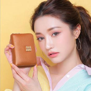 伊丽名莎卡包时尚女款名片夹牛皮银行卡卡夹零钱包LF-M184