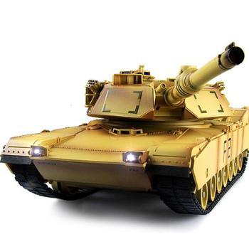 童励儿童遥控坦克军事模型玩具车XQTK24-1