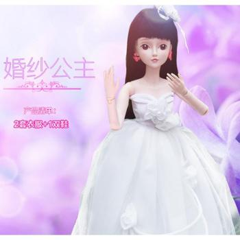 童励精灵梦叶罗丽仙子娃娃60cm换装女孩玩具夜萝莉孔雀DM002-T60MM2