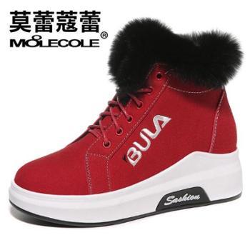 莫蕾蔻蕾 冬季新款加绒女鞋韩版学生系带雪地靴女靴 8416