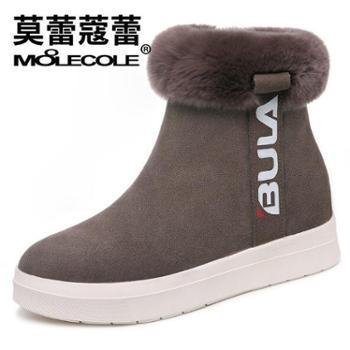 莫蕾蔻蕾 冬季款加绒加厚保暖棉鞋雪地靴女短靴 8421