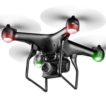 捣蛋鬼遥控四轴飞行器无人机飞机玩具