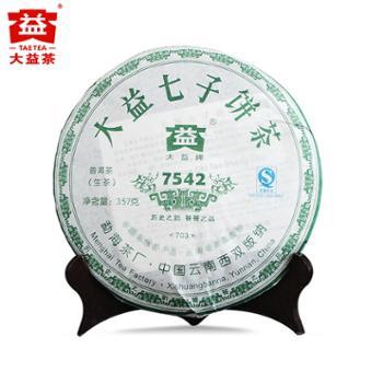 大益2007年703批7542普洱生饼茶357g