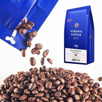 新寨咖啡豆意式浓缩纯黑咖啡无糖454g
