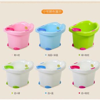 贝喜儿童洗澡桶宝宝浴桶大号加厚可坐冬天家用婴儿泡澡桶小孩洗澡盆