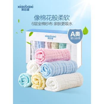 笑巴喜婴儿纱布口水巾全棉洗脸巾毛巾宝宝小方巾新生儿婴幼儿手帕