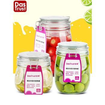 创得玻璃密封罐3件套蜂蜜柠檬果酱瓶子食品坛子储物罐酵素桶带盖