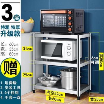 卡玫莱不锈钢厨房置物架落地多层微波炉烤箱放锅储物架子货架三层收纳架