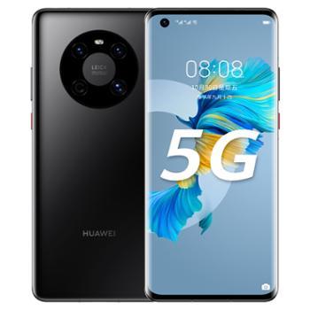 华为/HUAWEImate40全网通5G手机
