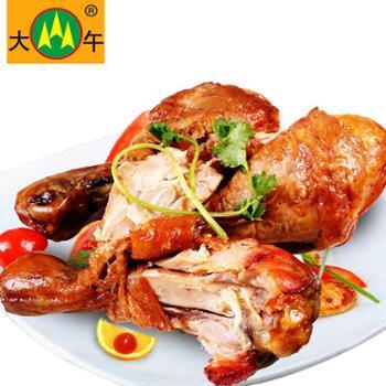 大午大鸡腿70g*5个真空卤味鸡肉类零食