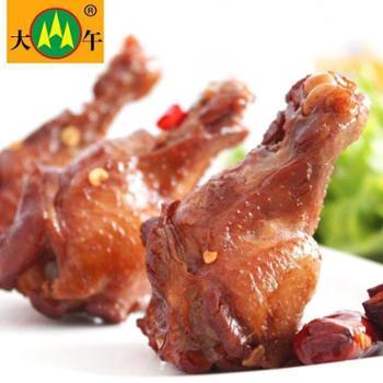 大午小鸡腿健身食品真空包装小吃零食即食肉类35克*8个