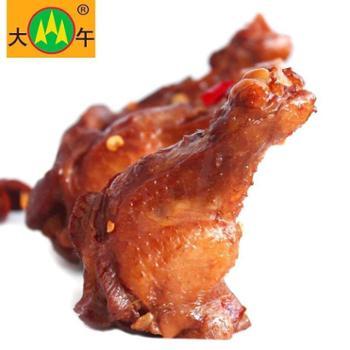 大午香辣小鸡腿35g*2个吃辣人士专属零食小吃开袋即食