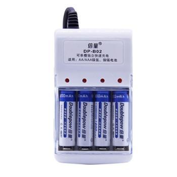 倍量充电电池套装: 1.2V可充5号7号电池AA 五号1000充电电池