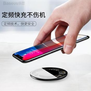 BASEUS/倍思 极简无线充电器 超薄便捷式玻璃透明手机快充无线充