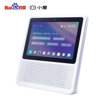 小度小度在家智能AI触屏音箱1S