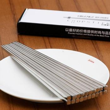 欧润哲304不锈钢方形筷子10双装