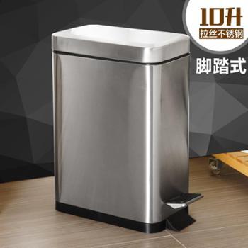 欧润哲10L大号不锈钢长方形垃圾桶脚踏缓降静音家用收纳桶厨房客厅适用