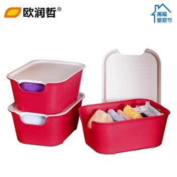 欧润哲3只装家用文胸内衣收纳盒有盖防尘袜子收纳盒整理盒