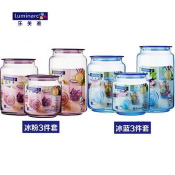 乐美雅凝彩圆舞曲冰蓝冰粉储物罐6件礼盒套装