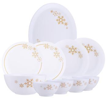 乐美雅迪瓦丽雪花餐具白玉钢化玻璃餐具10件套