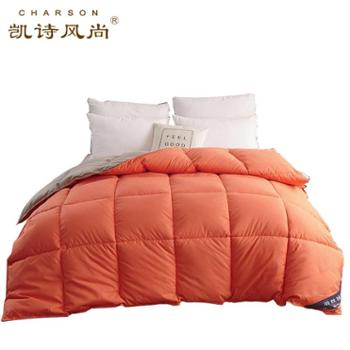 凯诗风尚羽丝绒冬被6斤保暖被芯桔色双拼