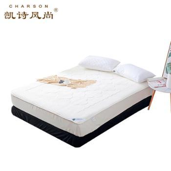 凯诗风尚加厚抗菌天然乳胶床笠米色简约床罩床单防尘罩1.8m床垫保护套