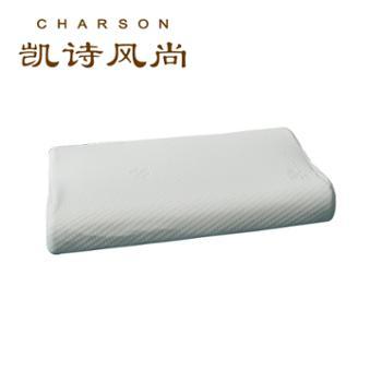 凯诗风尚乳胶枕护颈按摩
