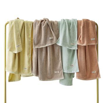 凯诗风尚艾草毛巾浴巾两件套纯棉
