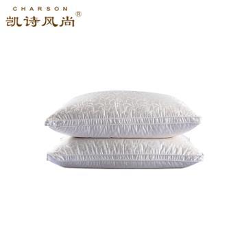 凯诗风尚提花系列羽绒枕芯鸭绒枕